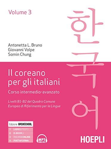 Il coreano per italiani: Il coreano per gli italiani, Volume 3