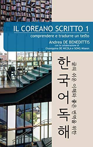 Il coreano scritto 1: comprendere e tradurre un testo