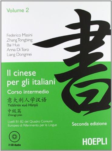 Il cinese per gli italiani: 2