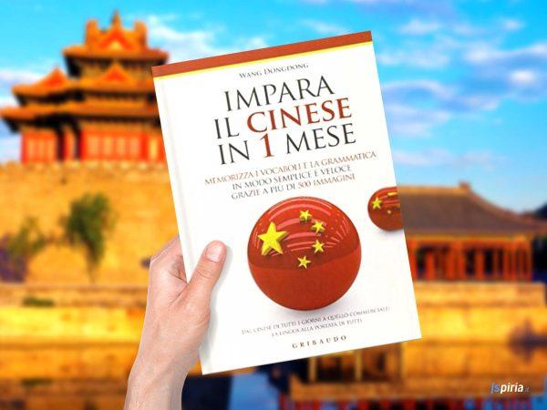 libri per imparare il cinese
