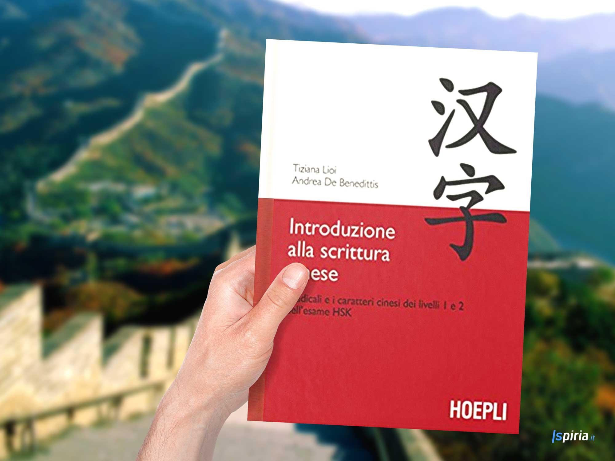 libro-imparare-a-scrivere-in-cinese-scrittura