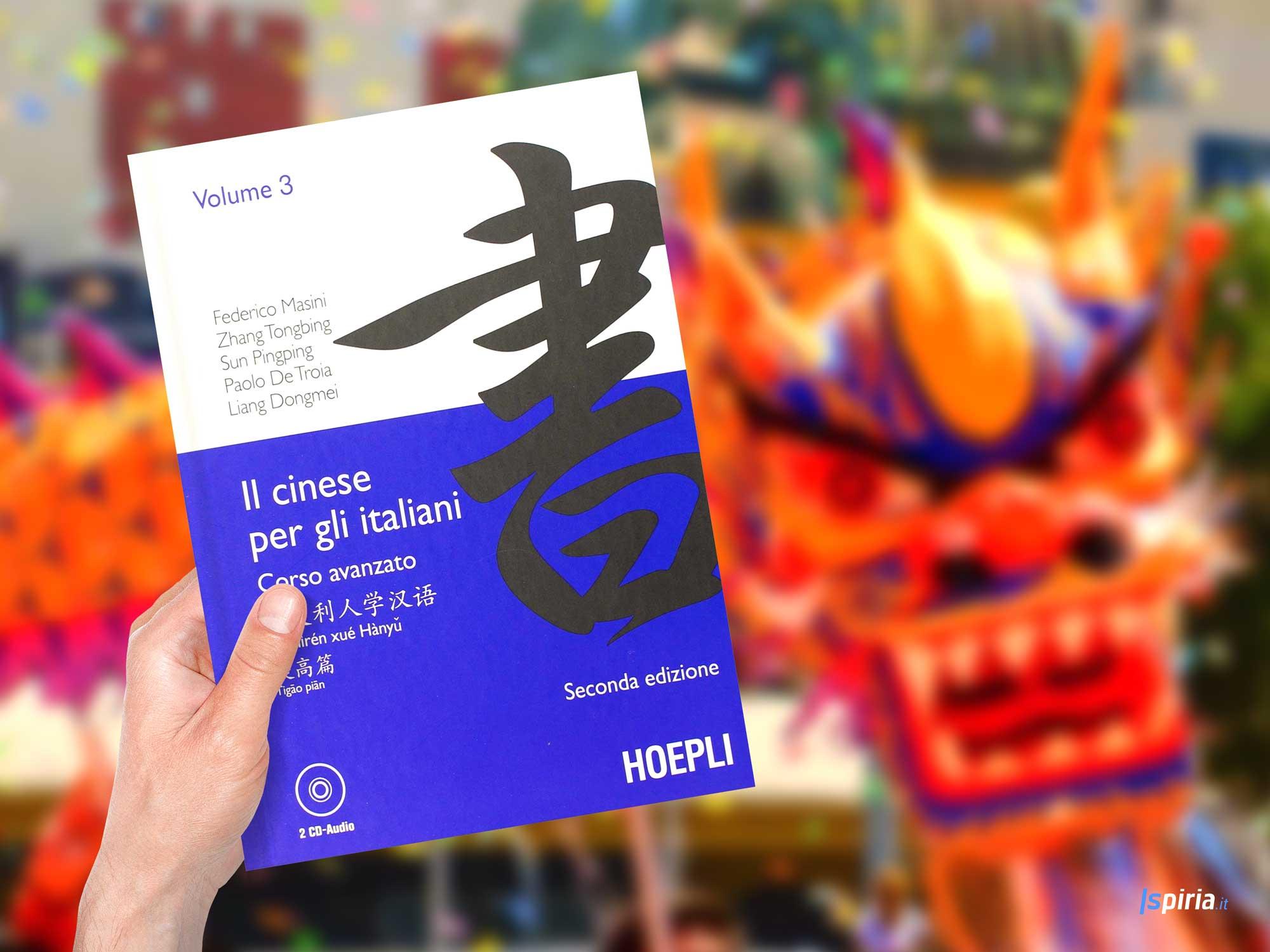 libro-imparare-il-cinese-livello-avanzato