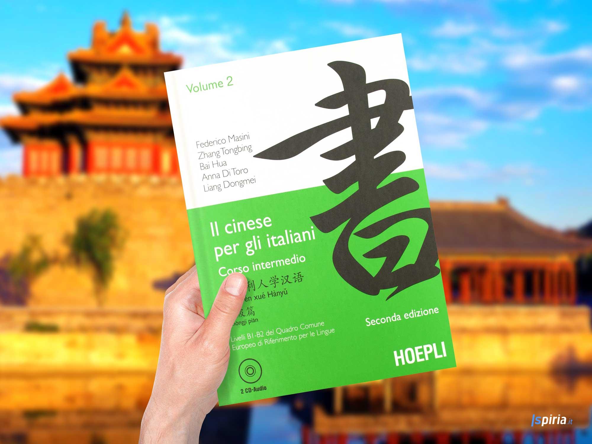 libro-per-imparare-il-cinese-livello-intermedio