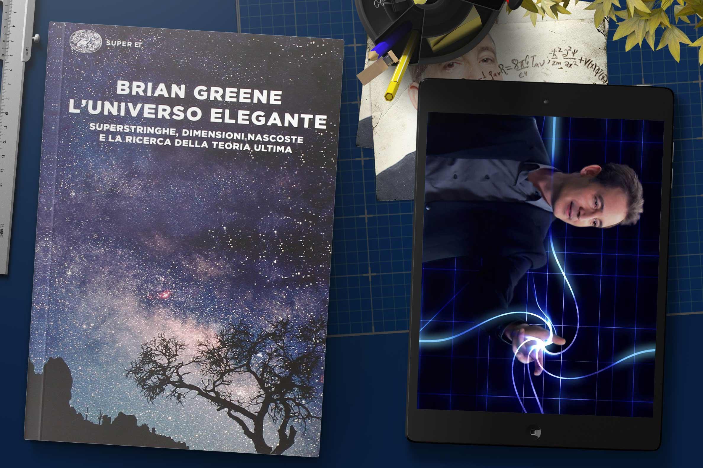 l'universo-elegante-brian-greene-astronomia