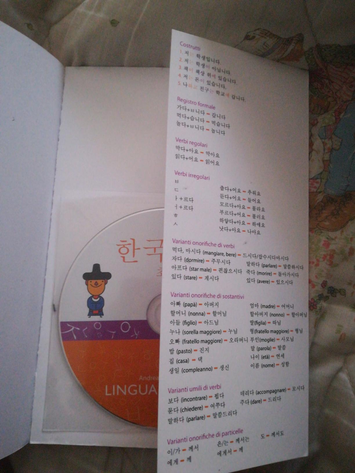 imparare il coreano con cd libro