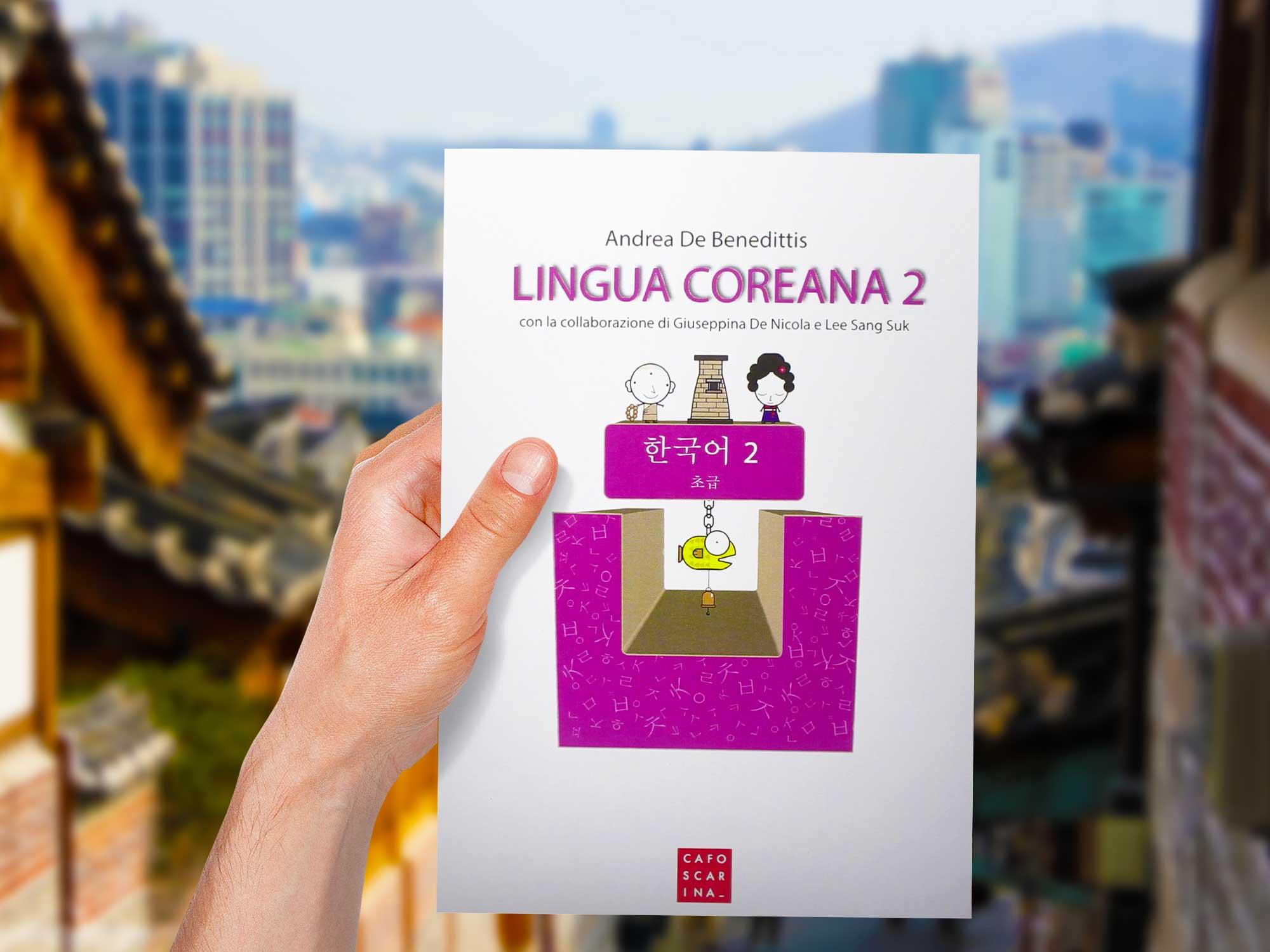 libro-imparare-il-coreano