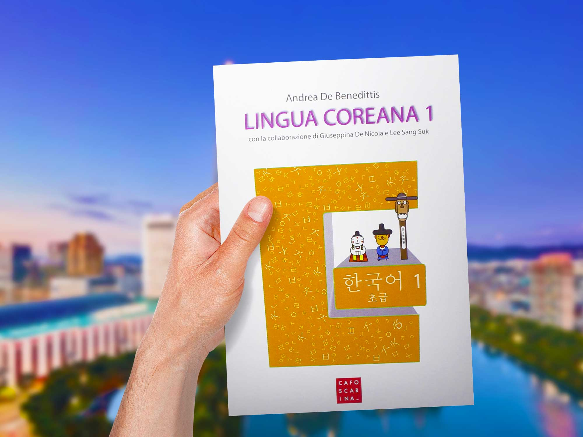 libro-per-imparare-il-coreano