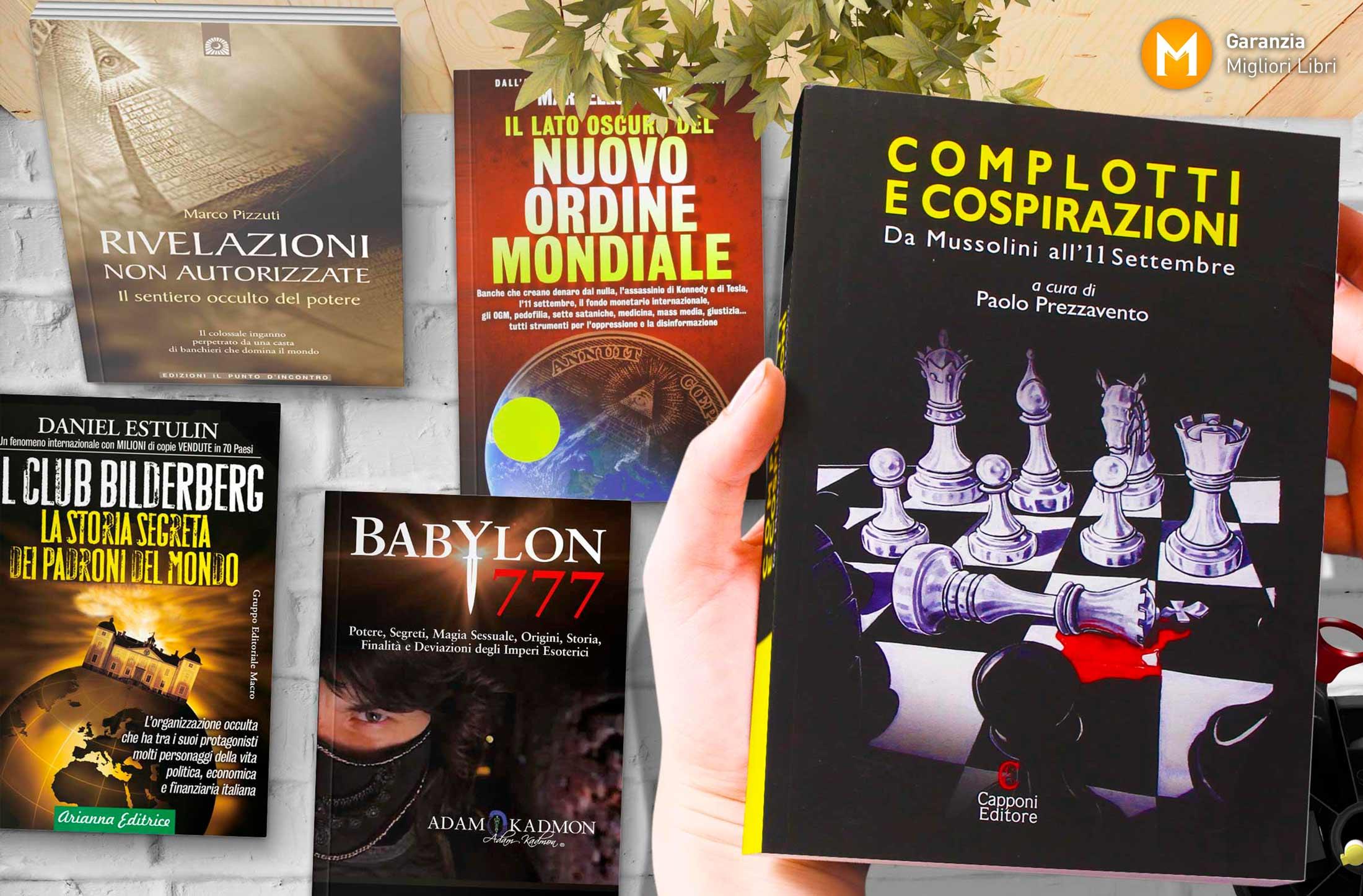 migliori-libri-complotti-e-cospirazioni