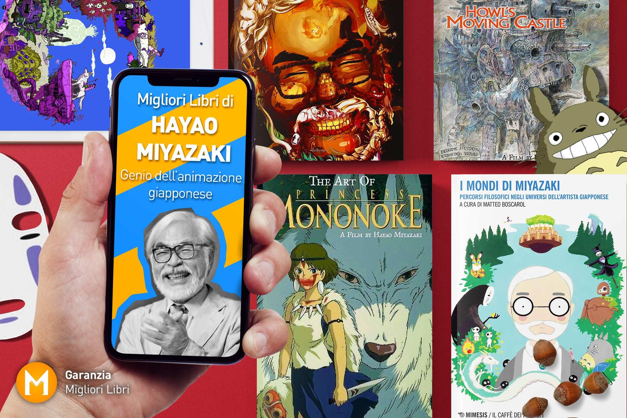 migliori-libri-miyazaki