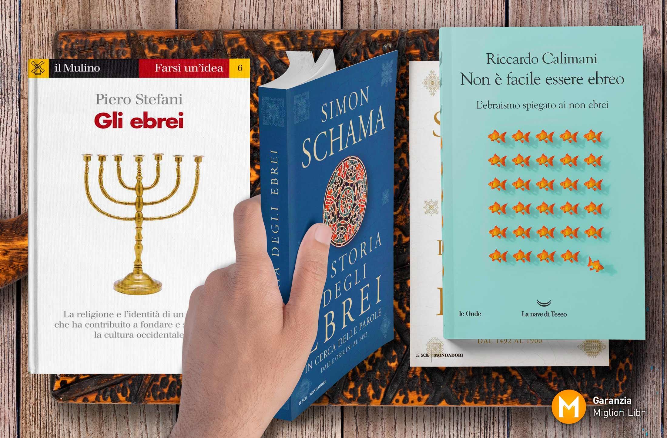 migliori-libri-sull'ebraismo-ebrei