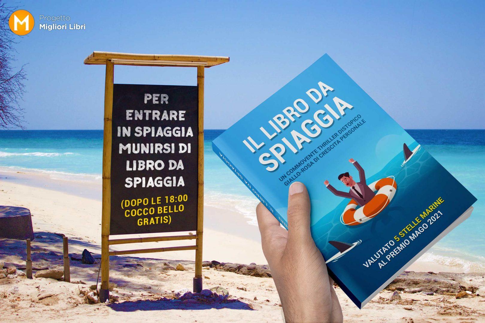 libro-da-leggere-in-vacanza-spiaggia