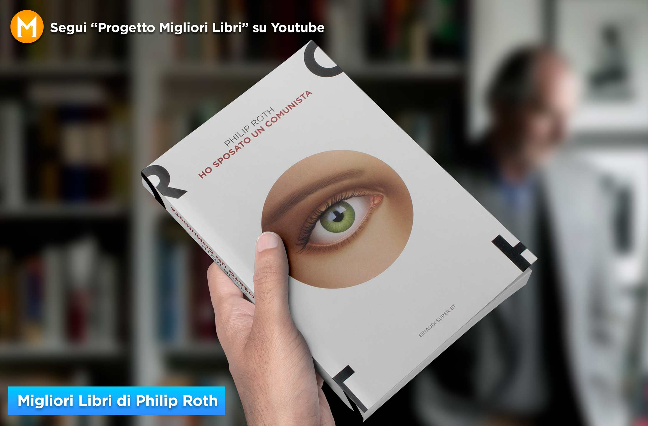 migliori-libri-philip-roth
