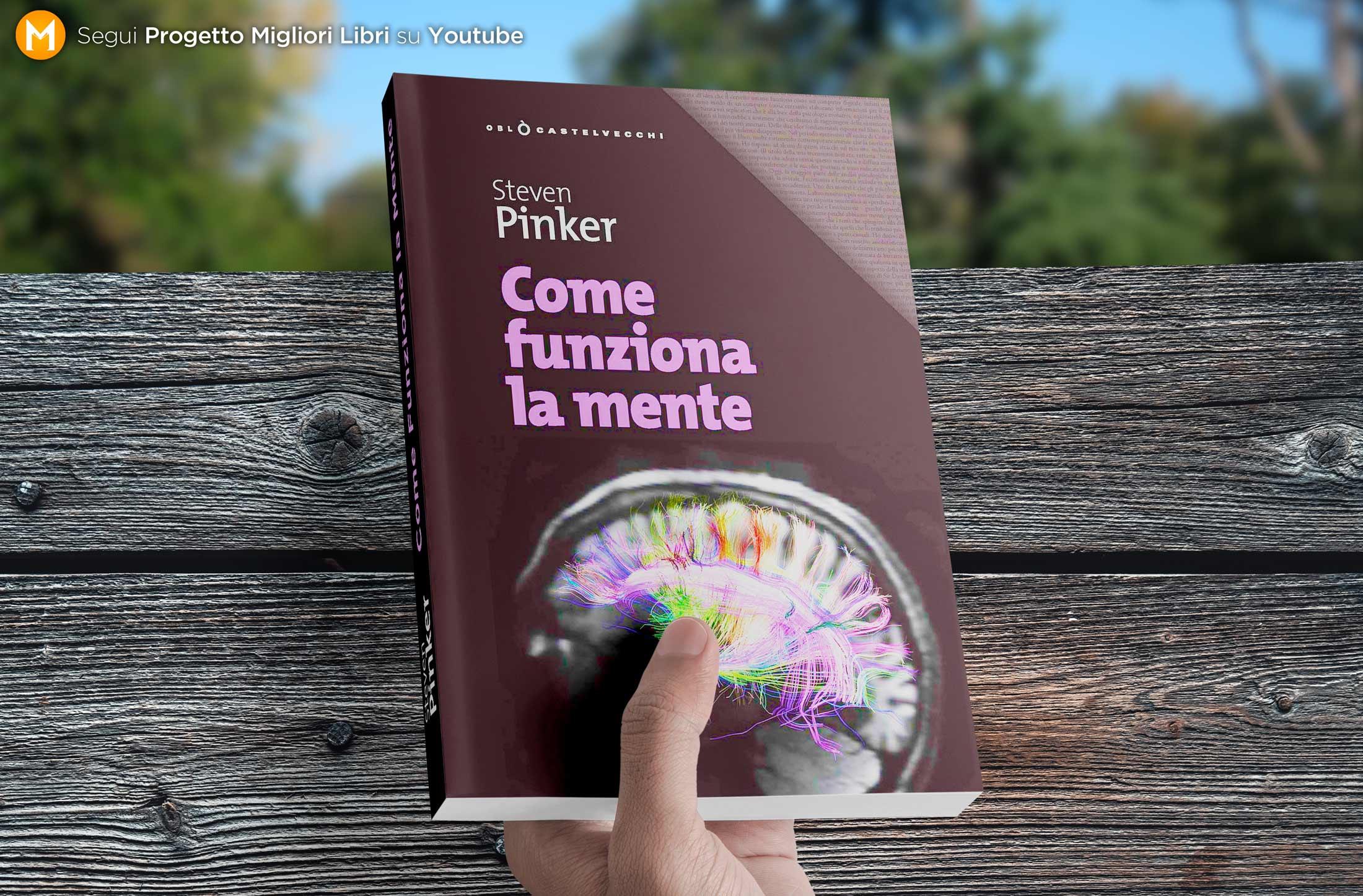 steven-pinker-come-funziona-la-mente