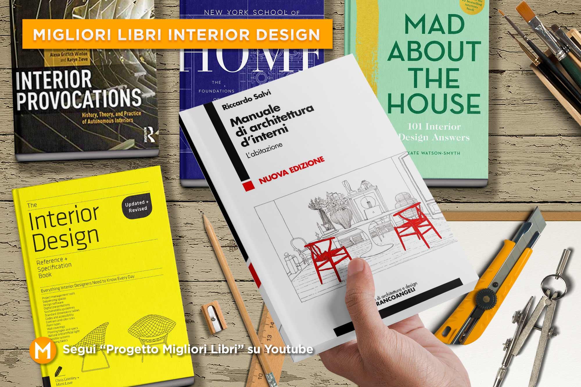 migliori-libri-interior-design