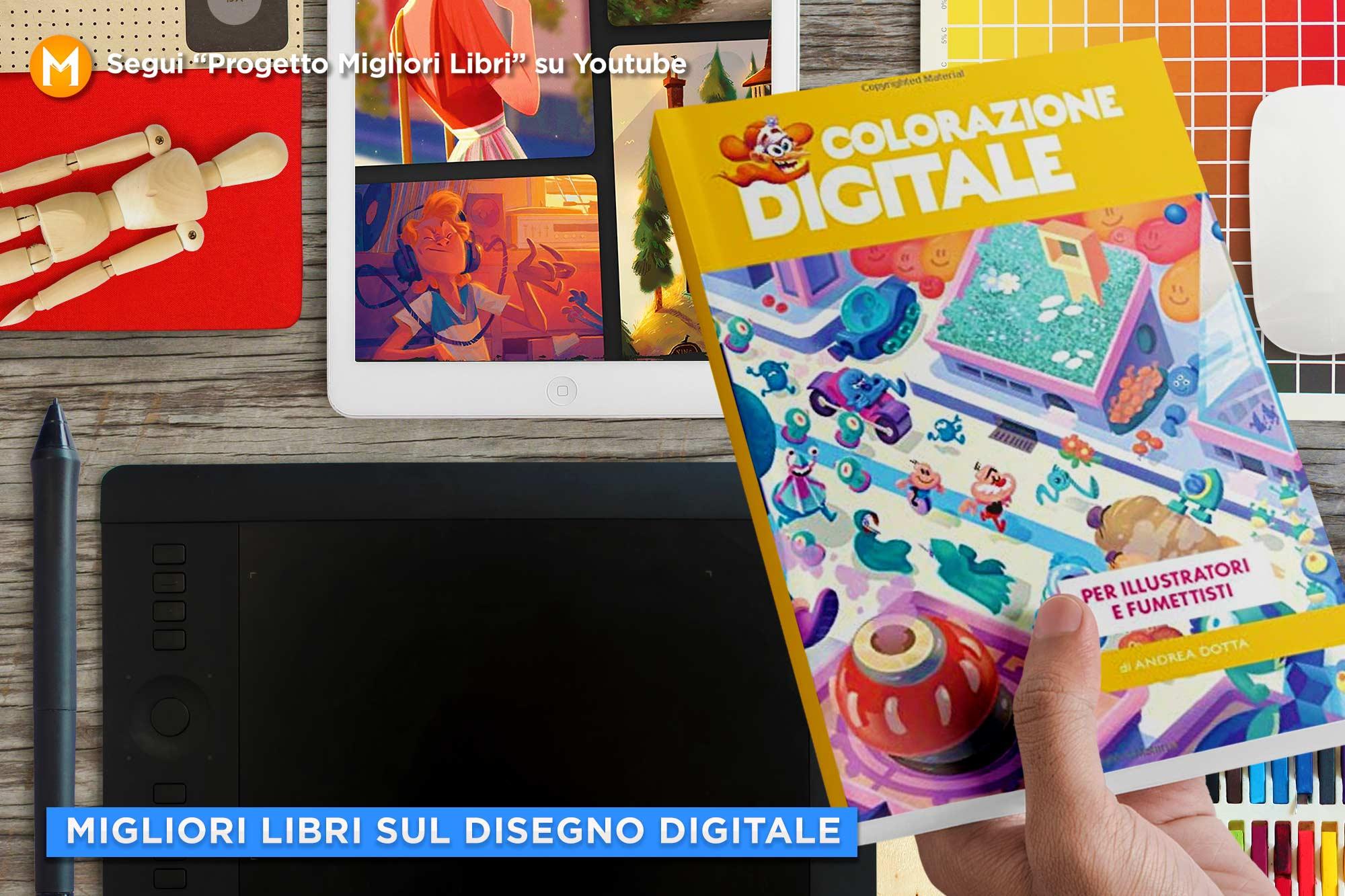 migliori-libri-sul-disegno-digitale