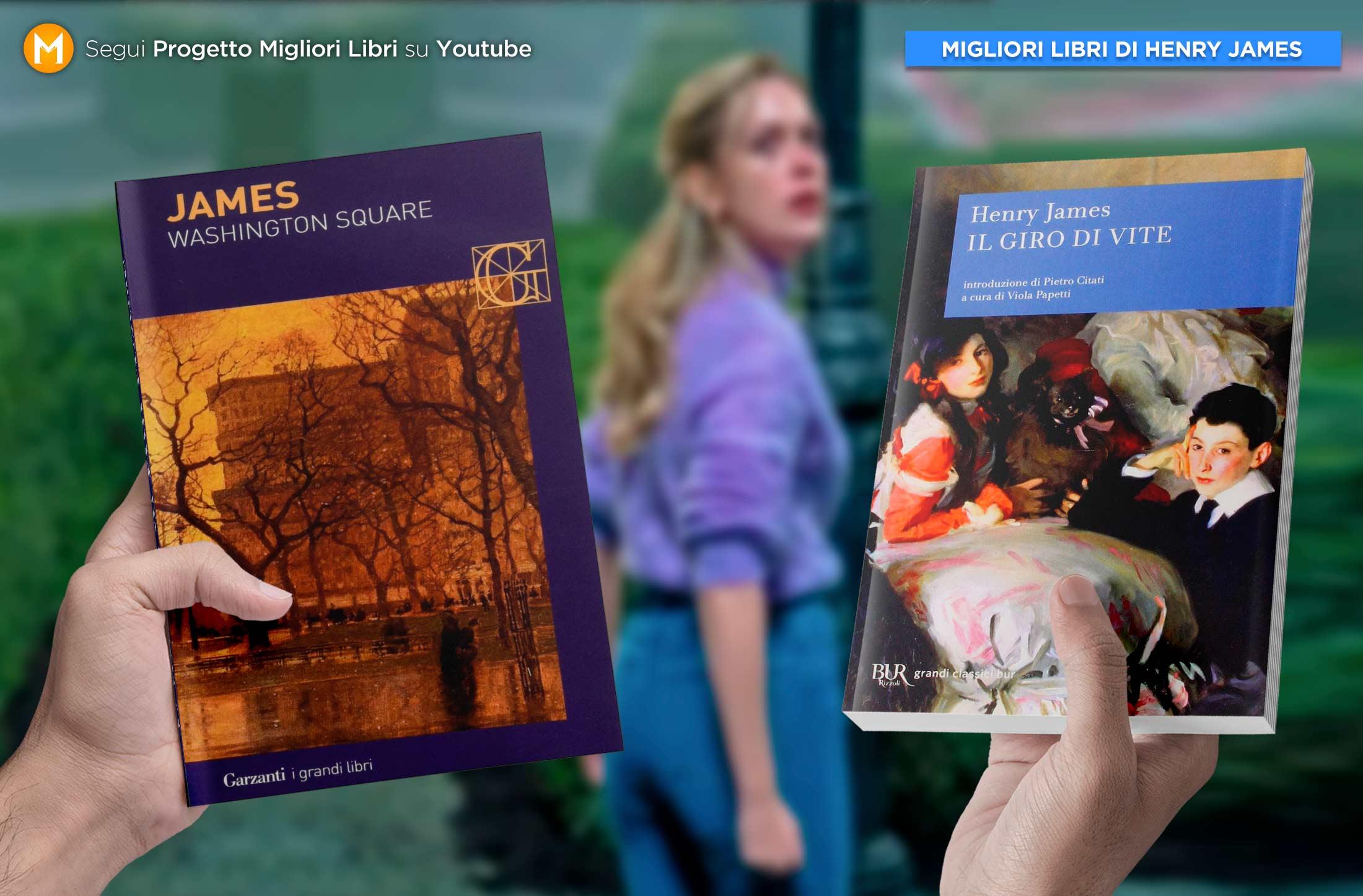 migliori-libri-henry-james