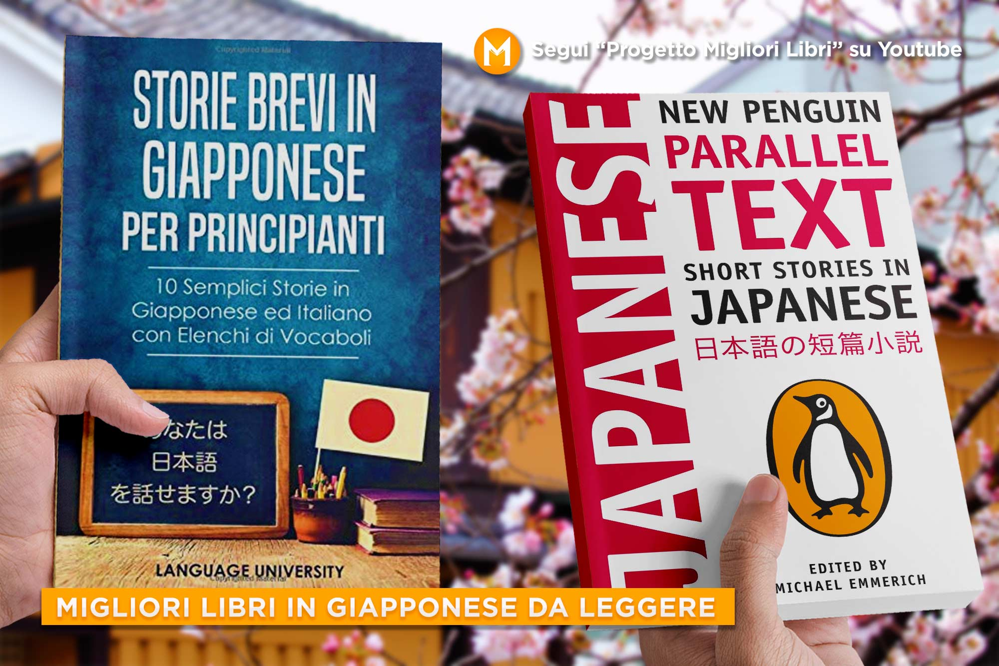 migliori-libri-in-giapponese-da-leggere