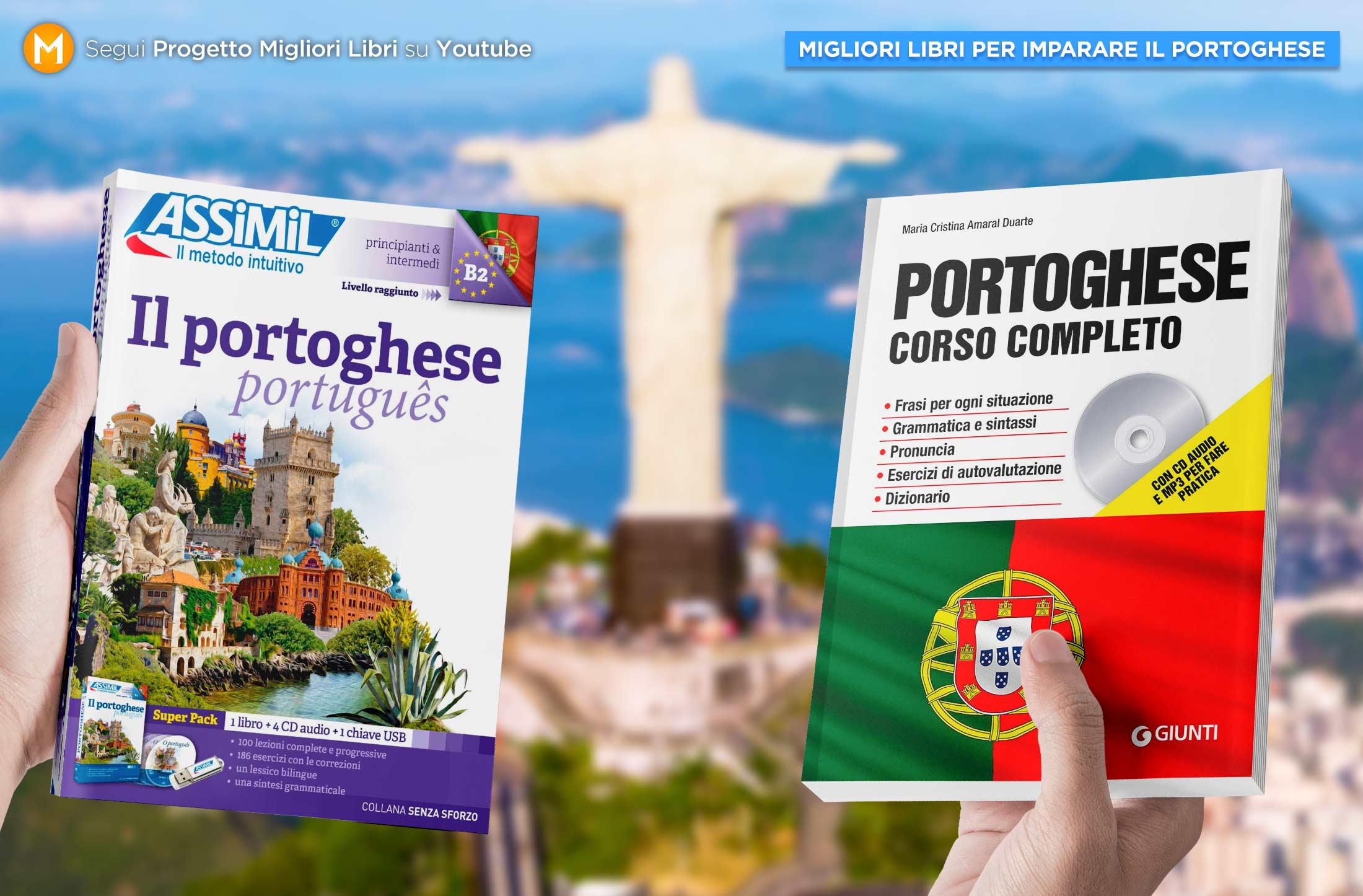 migliori-libri-per-imparare-il-portoghese