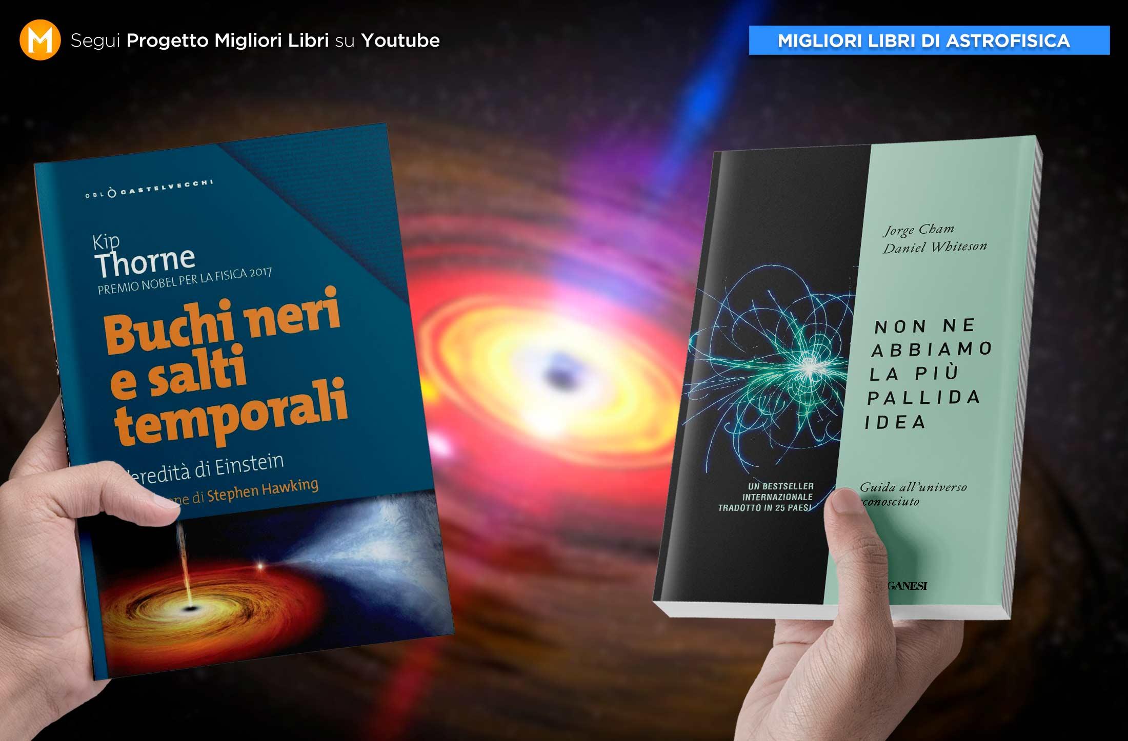 migliori-libri-di-astrofisica