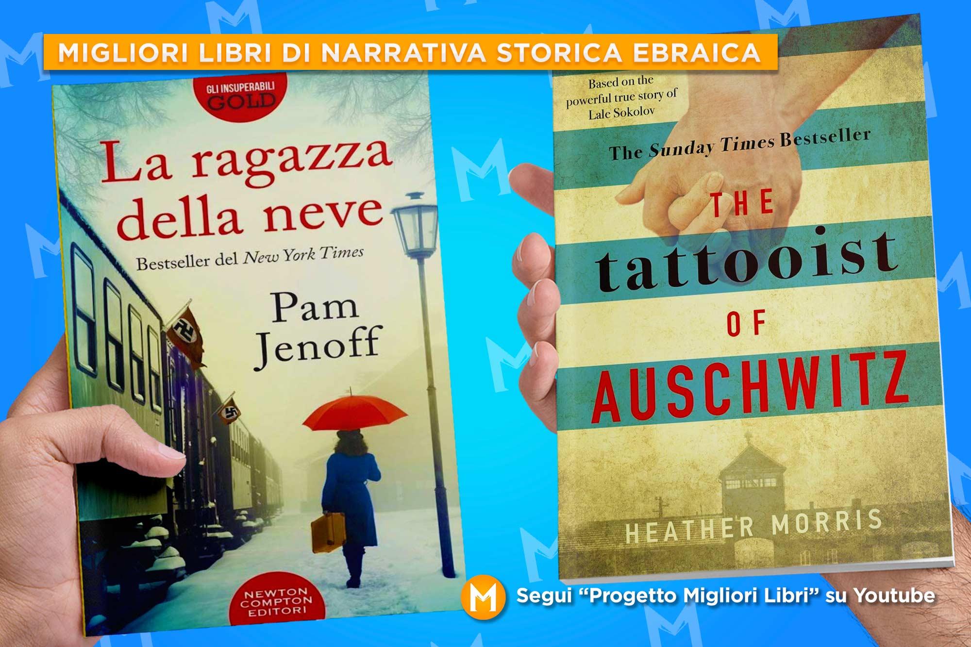 migliori-libri-di-narrativa-storica-ebraica
