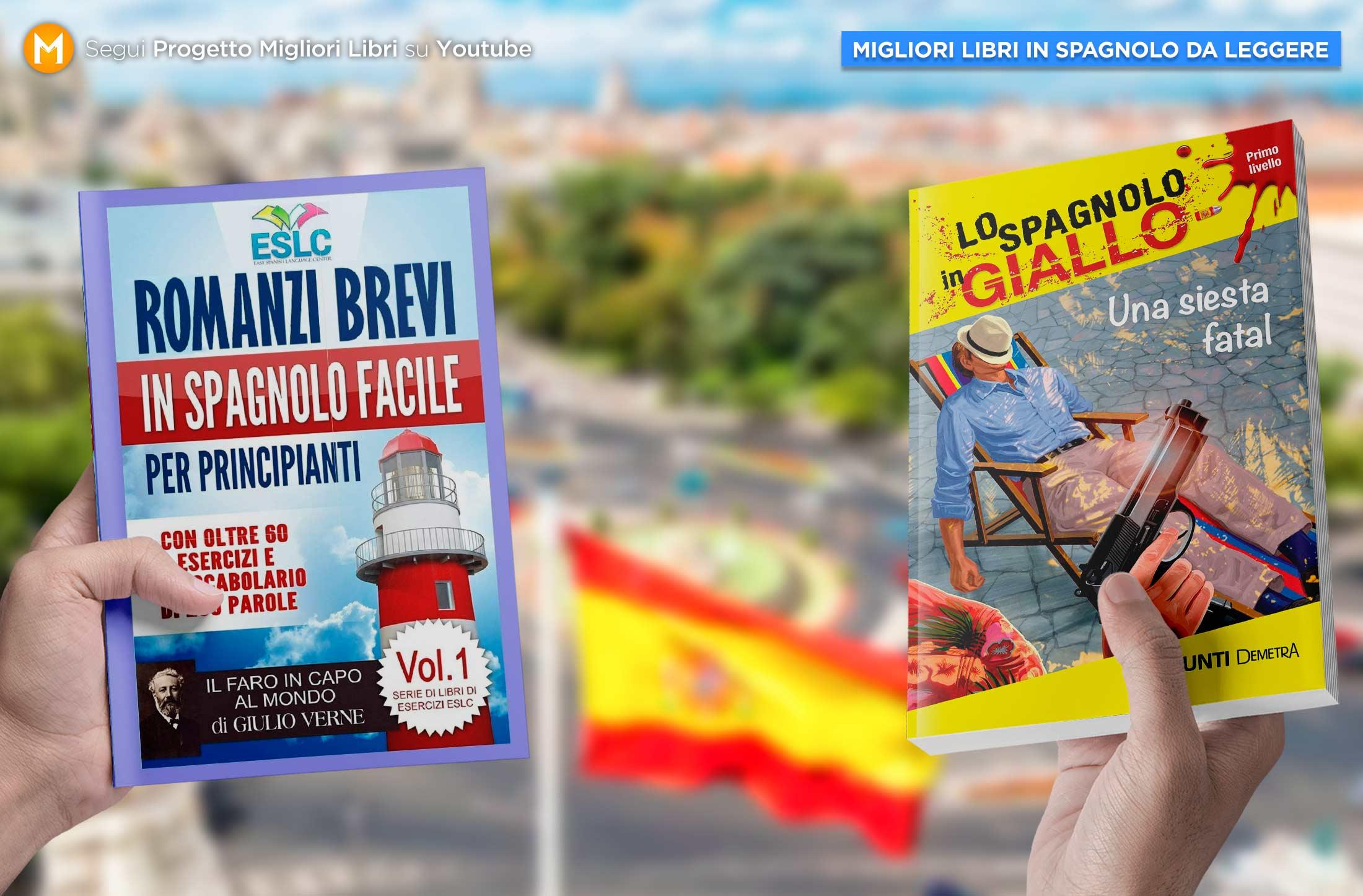 migliori-libri-in-spagnolo-da-leggere