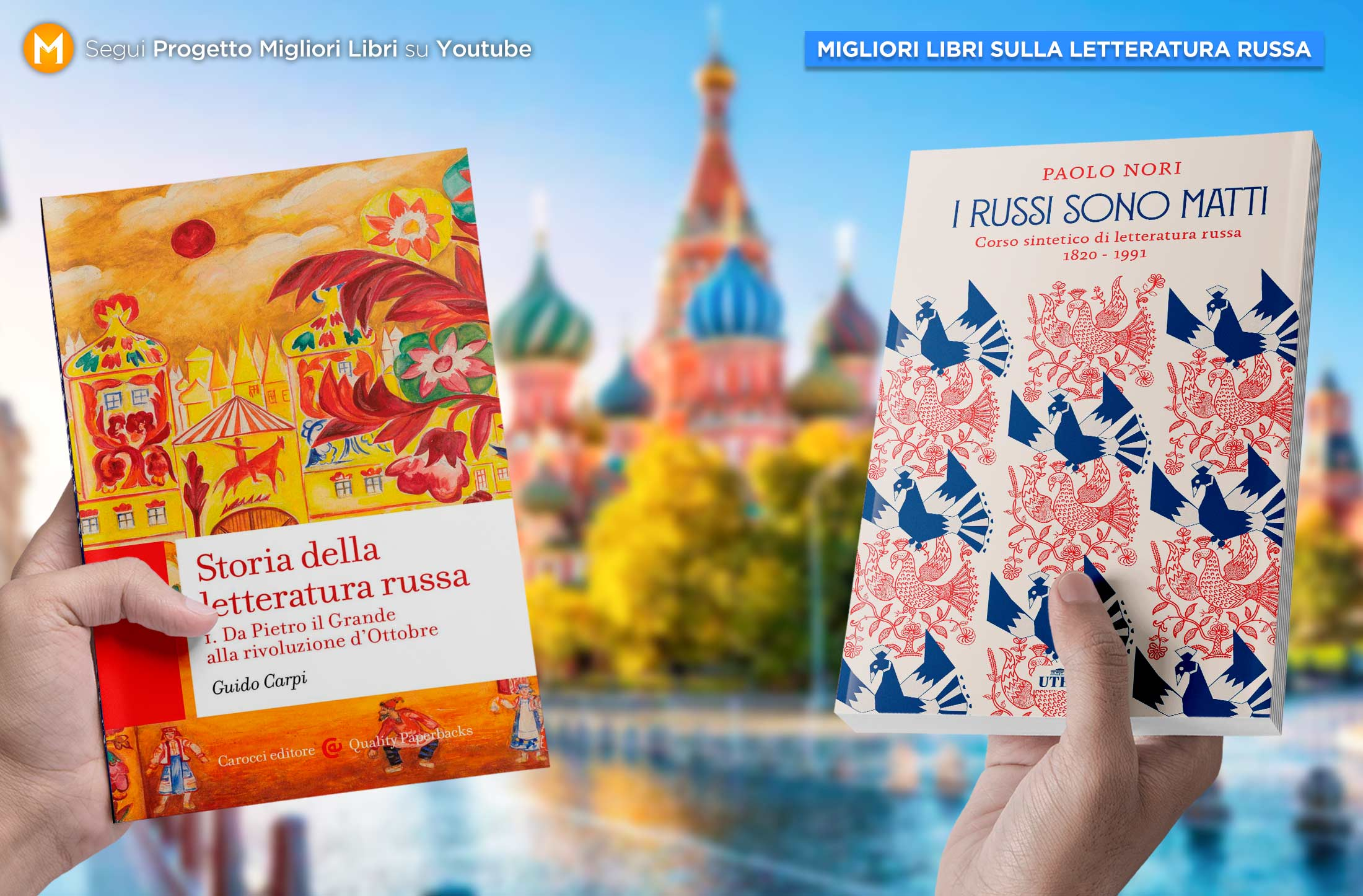 migliori-libri-sulla-letteratura-russa-saggi