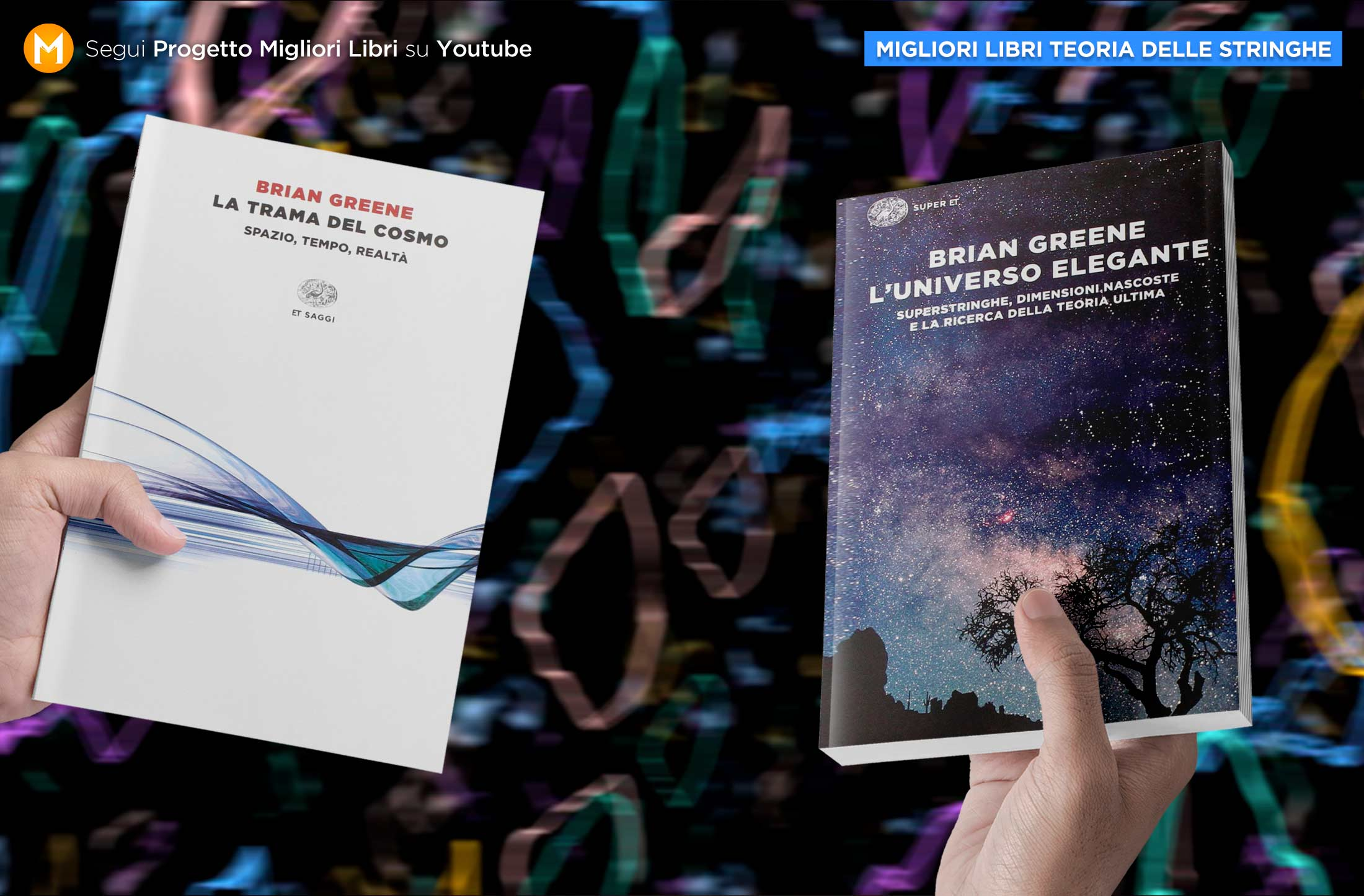 migliori-libri-teoria-delle-stringhe-saggi